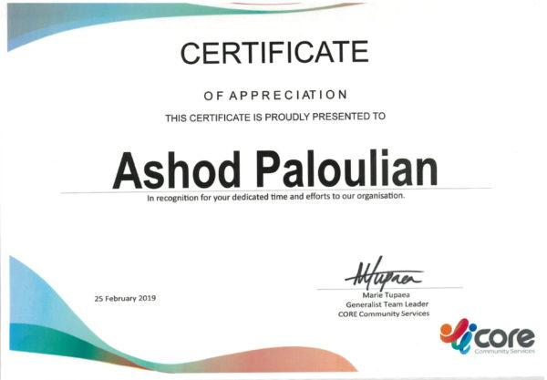Core Certificate